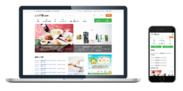 シニア割.com PC・スマートフォン画面イメージ