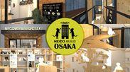 『ネコビル』大阪プロジェクト