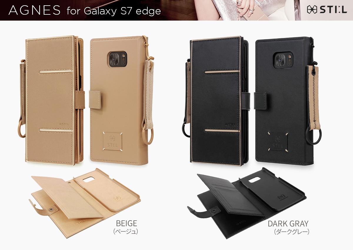 本革 Galaxy S7 edge専用 ケース