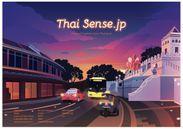 THAI SENSE.JP キービジュアル