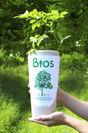 Bios Urn for Petイメージ1
