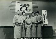 向かって左:六代目 笑福亭松鶴師匠 中央:手遊 向かって右:鶴瓶さん 隣:鶴光さん