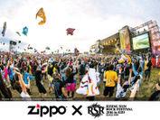 Zippo x RISING SUN ROCK FESTIVAL 2016 in EZO