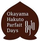 「おかやま白桃パフェDays」ロゴ