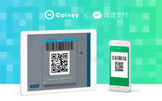 Coiney × WeChat Pay
