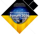 NTT Communications Forum 2016