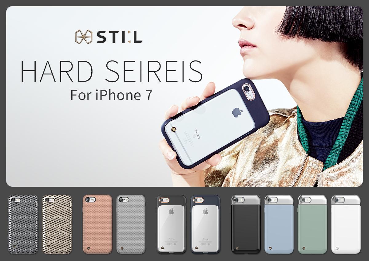 個性的なiPhone7専用ケース