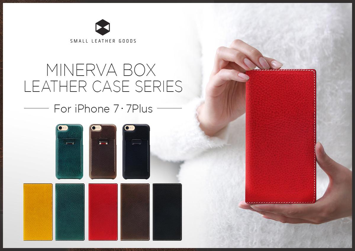 最高級ミネルバボックスレザー使用iPHone7/7Plusケース