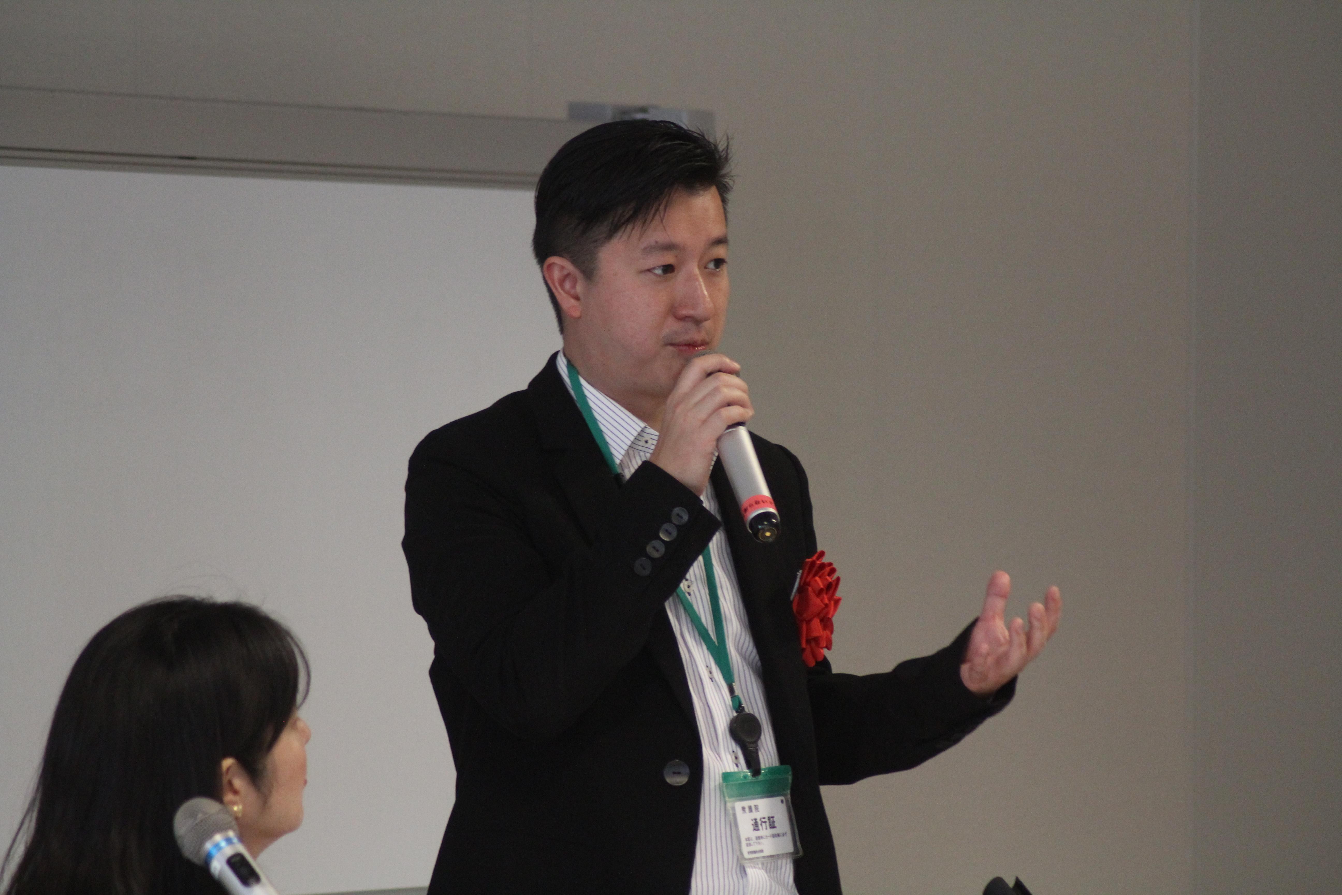 【大阪】3時間でわかる!初級者のための「投資」入門セミナー / 投資セミナー | セミナー情報ドットコム