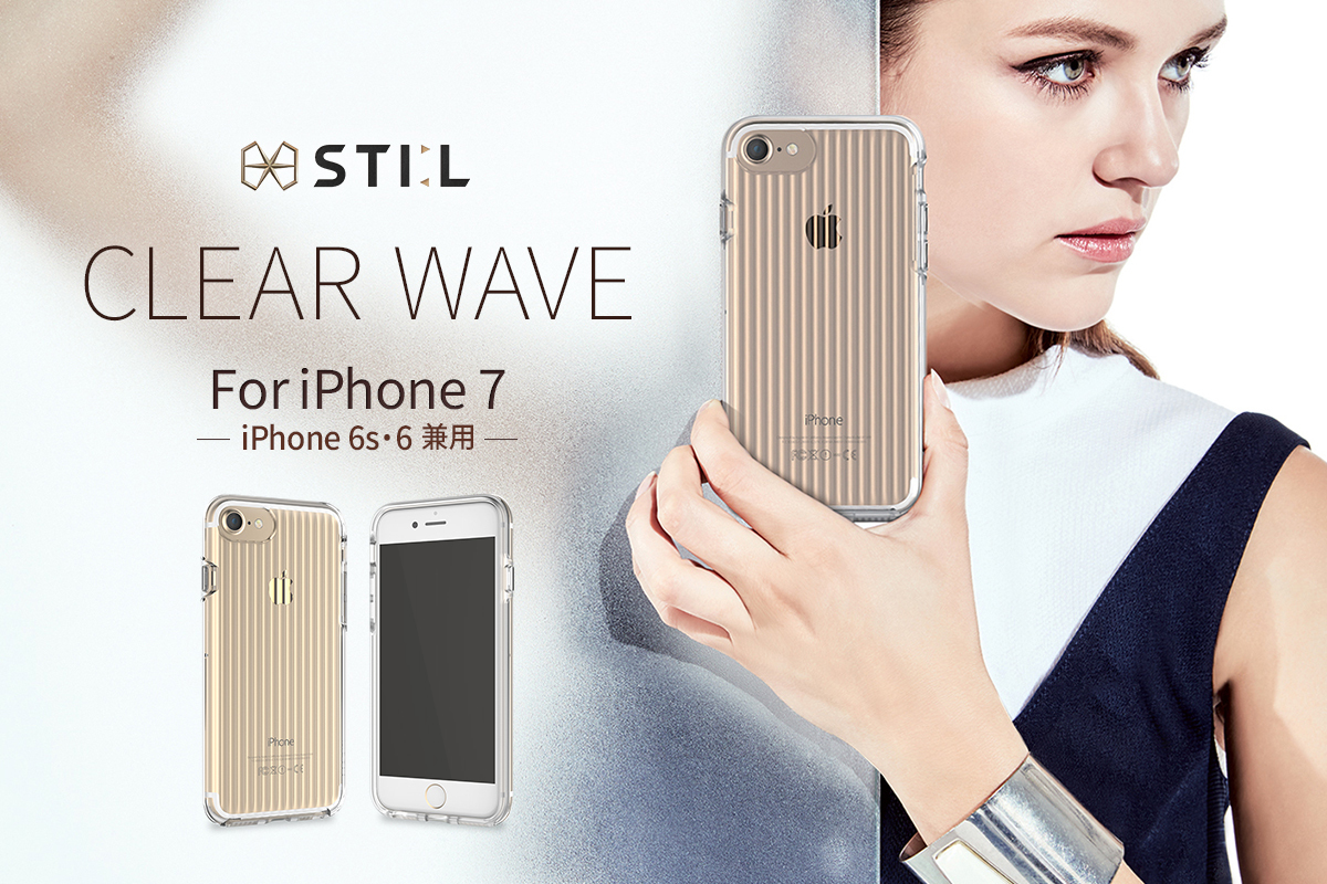 STI:L iPhone7ケース「CLEAR WAVE」