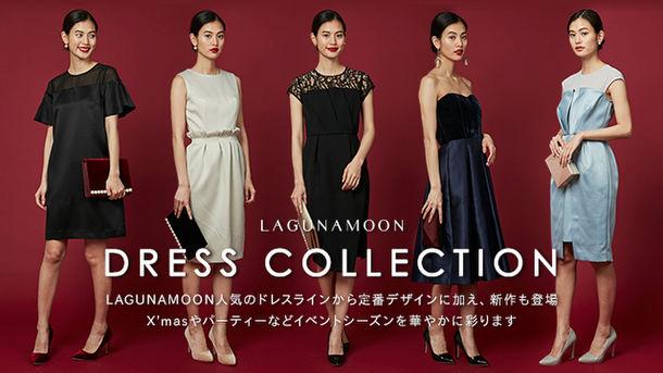 LAGUNAMOON DRESS COLLECTION