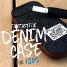 「Fantastick Denim Case for iQOS」メイン