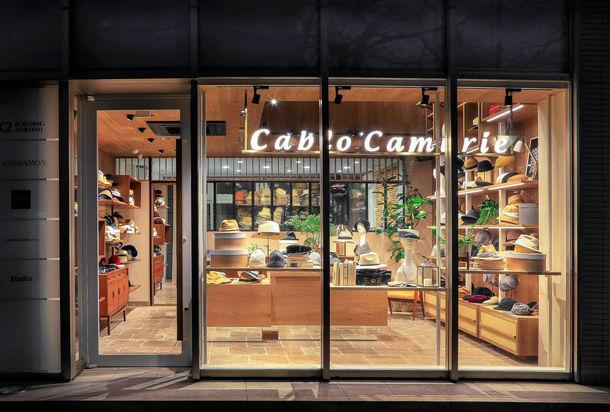カブロカムリエ店舗画像