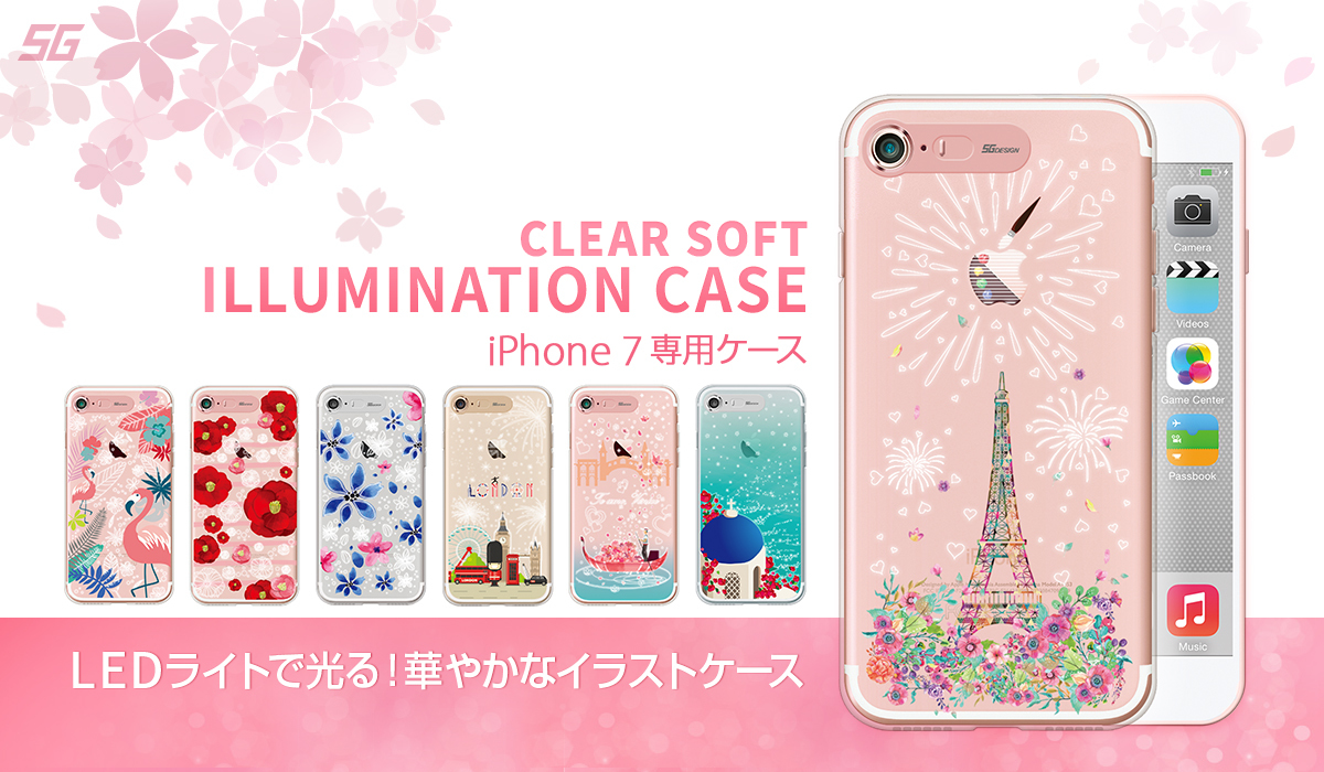 "iPhone7専用""Clear Soft イルミネーションケース"""