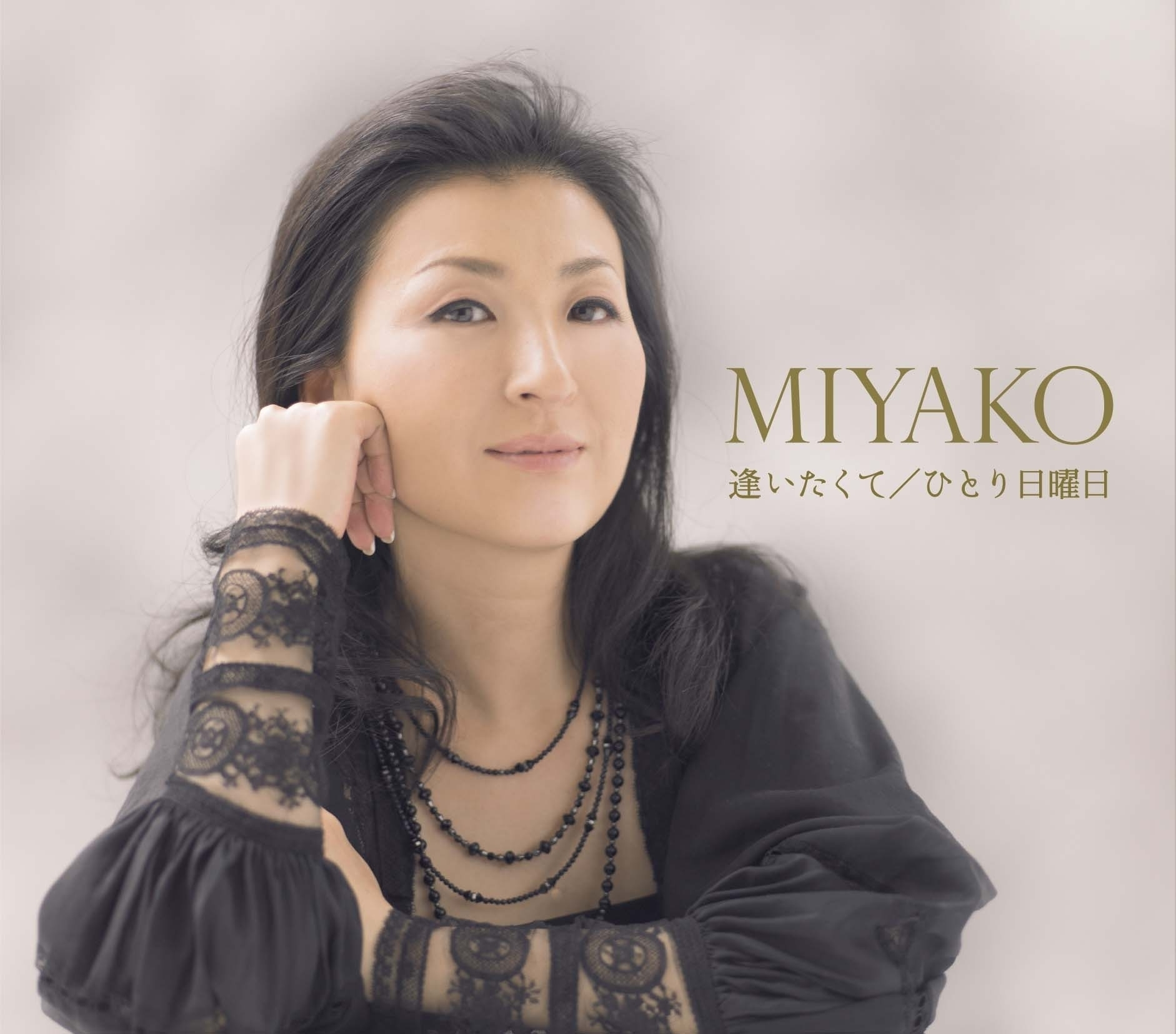 Miyakoの画像 p1_39