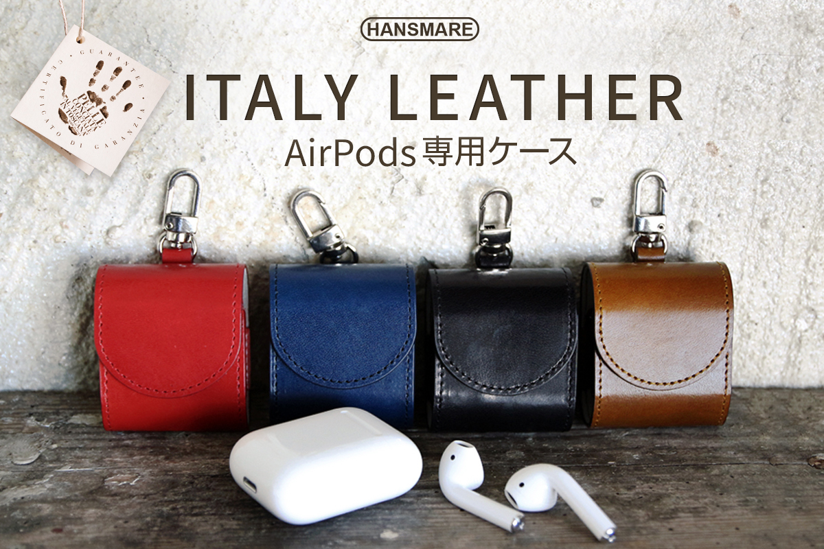 """ITALY LEATHER AirPods CASE"""