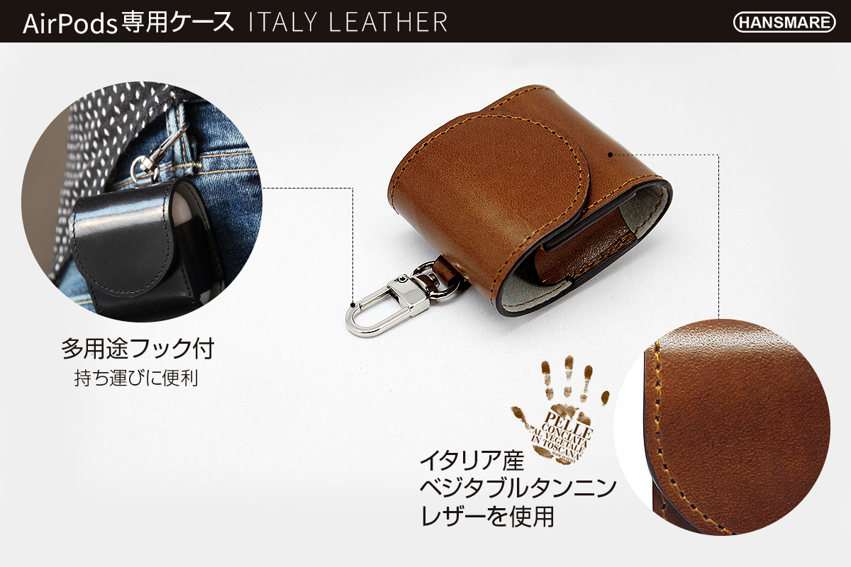 """ITALY LEATHER AirPods CASE""仕様1"