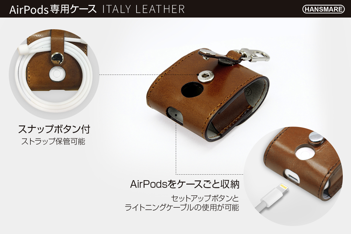 """ITALY LEATHER AirPods CASE""仕様2"