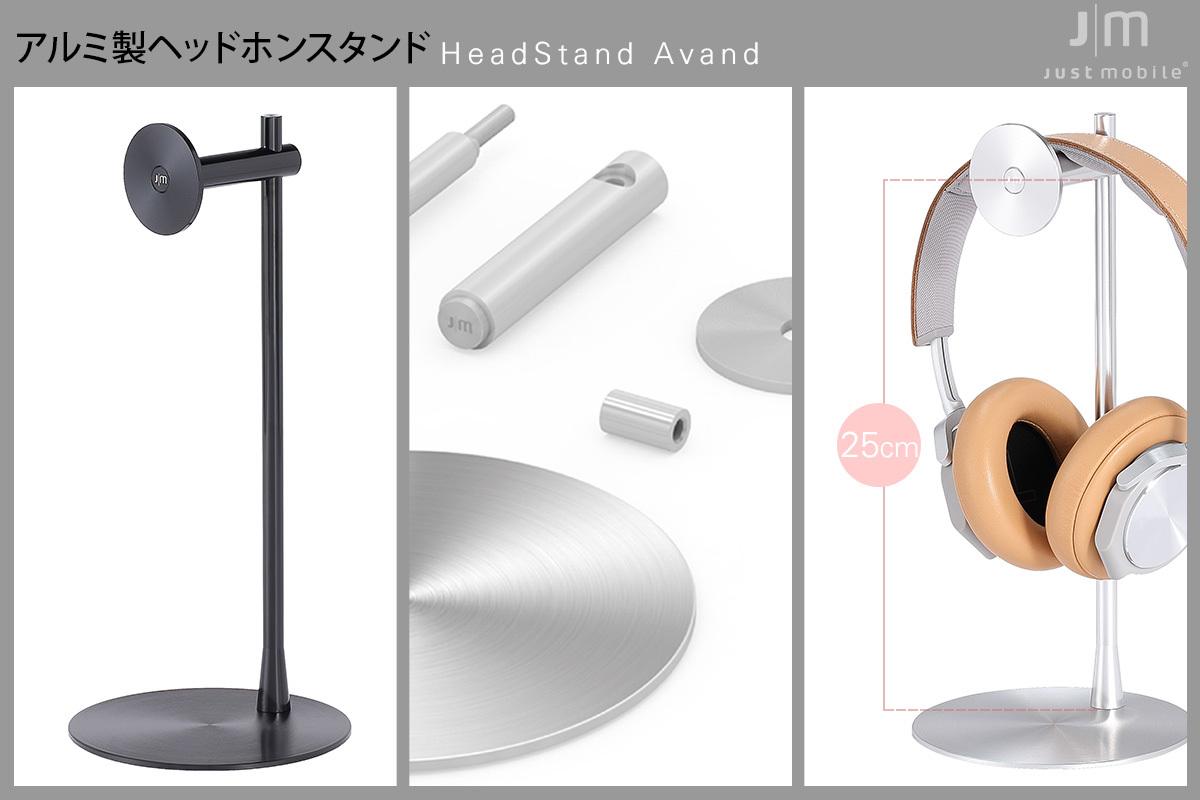アルミニウム製のシンプルなデザイン