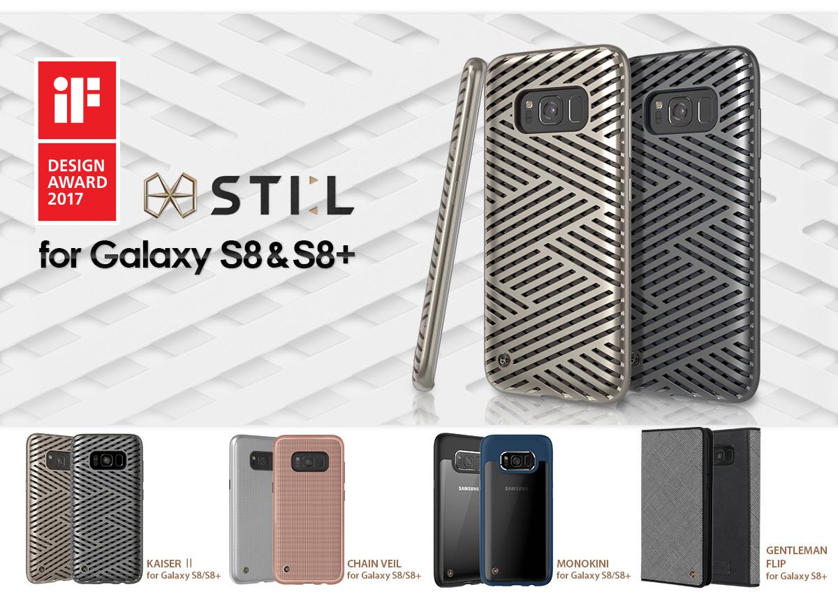 STI:L、ファッショナブルなGalaxy S8/S8+専用ケース発売