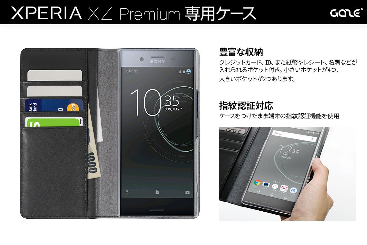 GAZE xperia XZ Premium