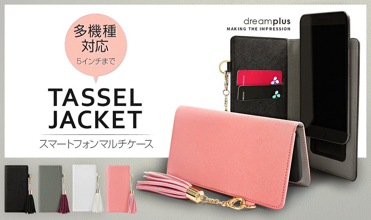 dreamplus Tassel Jacket