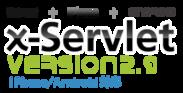 『x-Servlet Version 2.9』ロゴ