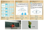 通勤数学1日1題イメージ