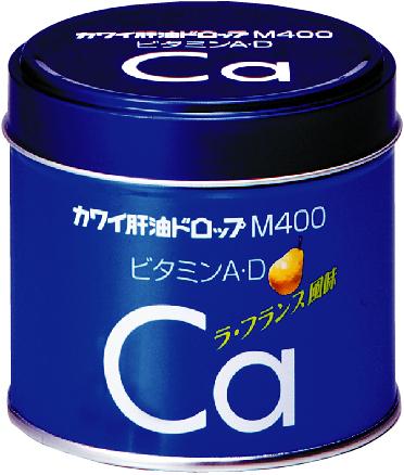 ドロップ 効果 肝油