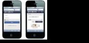 スマートフォン画面イメージ