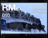 RM EX 010
