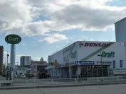クラフトナゴヤドーム西店