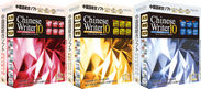 ChineseWriter10 シリーズ