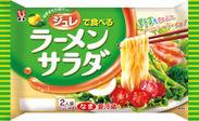 ラーメンサラダ商品画像