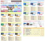 「ゴールデンウィークに行く海外旅行特集2012」画面イメージ