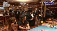 カジノ実践講座風景