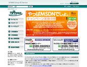 「nPress」スクリーンショット