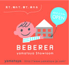 『BEBEREA』オープンロゴ