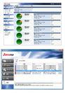 Zerona管理画面とイベントログ画面