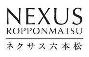 ネクサス六本松ロゴ