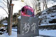 禅昌寺の慰霊碑 光り墓 SN709