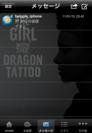 「ドラゴン・タトゥーの女」公開記念デザイン画像2