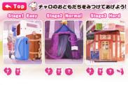 ステージは3種類