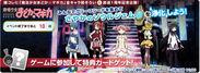 『魔法少女まどか☆マギカ』主要6キャラ勢揃い記念企画