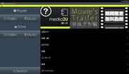 media2U Video Store TOP画面