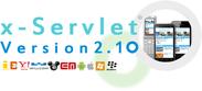 『x-Servlet2.10』イメージロゴ