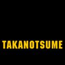 新「鷹の爪」ロゴ