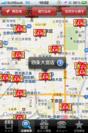 店舗検索(地図)