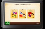 『マップルナビ4』