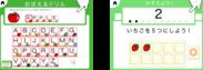 リリース予定のアプリ(ABC・かず)